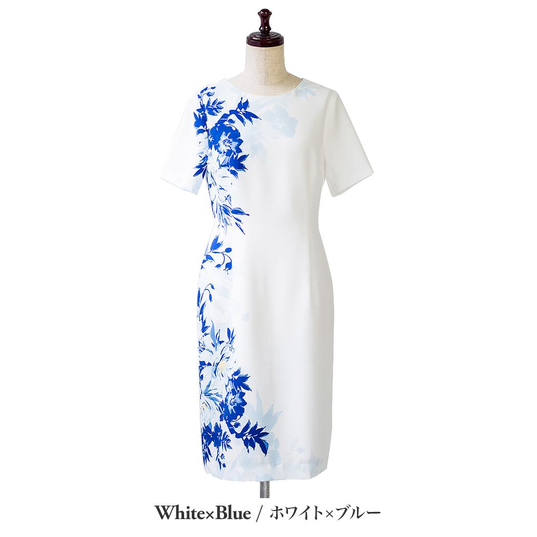 かりゆしウェア(沖縄版アロハシャツ) MAJUN - 深見月 (ワンピース)