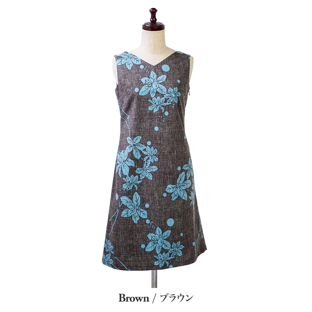かりゆしウェア(沖縄版アロハシャツ) MAJUN - モモタマナリバース (AラインOP)