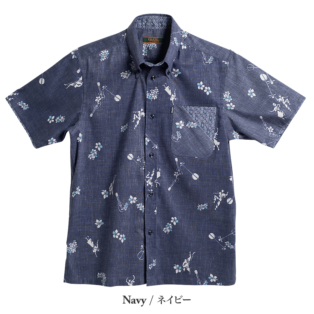 かりゆしウェア(沖縄版アロハシャツ) MAJUN - カチャーシーサウンド