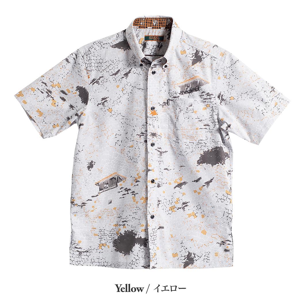 かりゆしウェア(沖縄版アロハシャツ) MAJUN - 砌杜(みぎりもり)