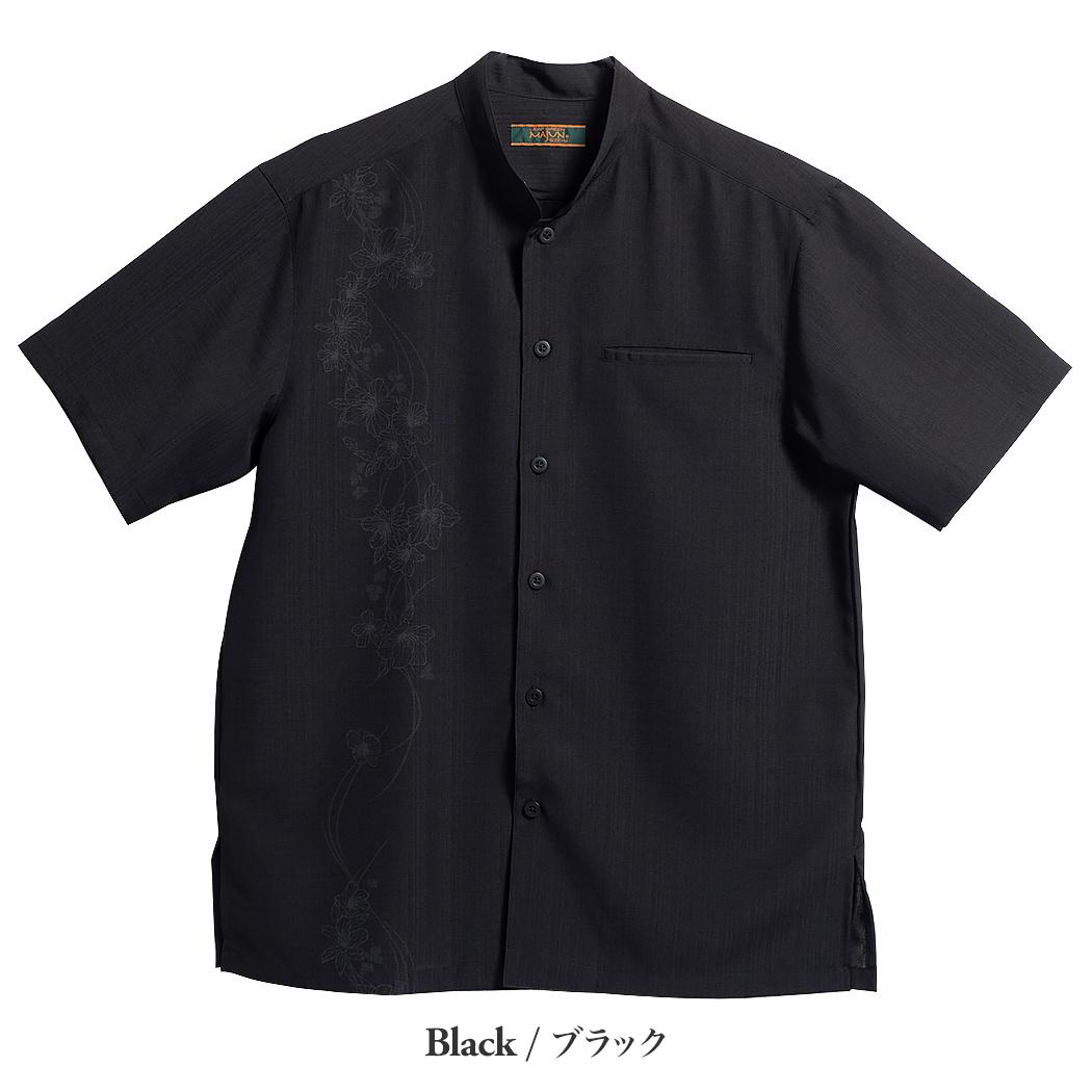 かりゆしウェア(沖縄版アロハシャツ) MAJUN - はるみつつじ(マオカラー)
