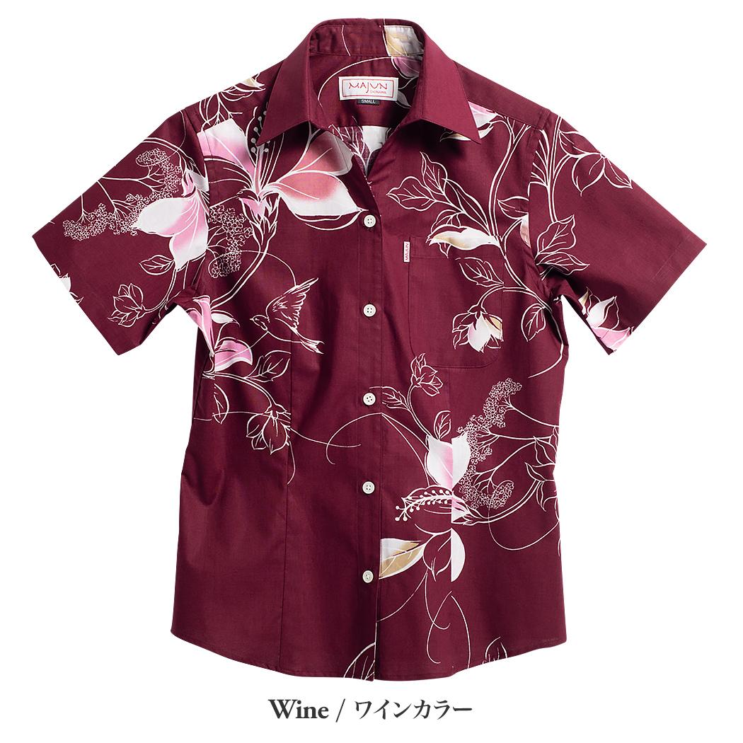 かりゆしウェア(沖縄版アロハシャツ) MAJUN - フルルグラディエ