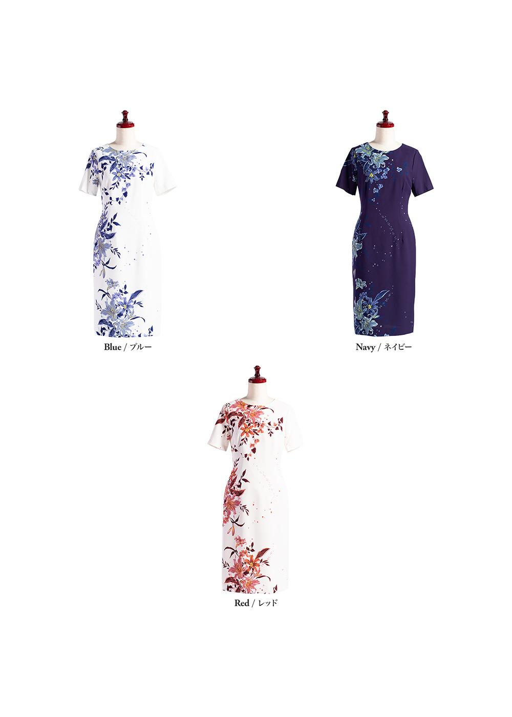 かりゆしウェア(沖縄版アロハシャツ) MAJUN - リーリエ(ワンピース)