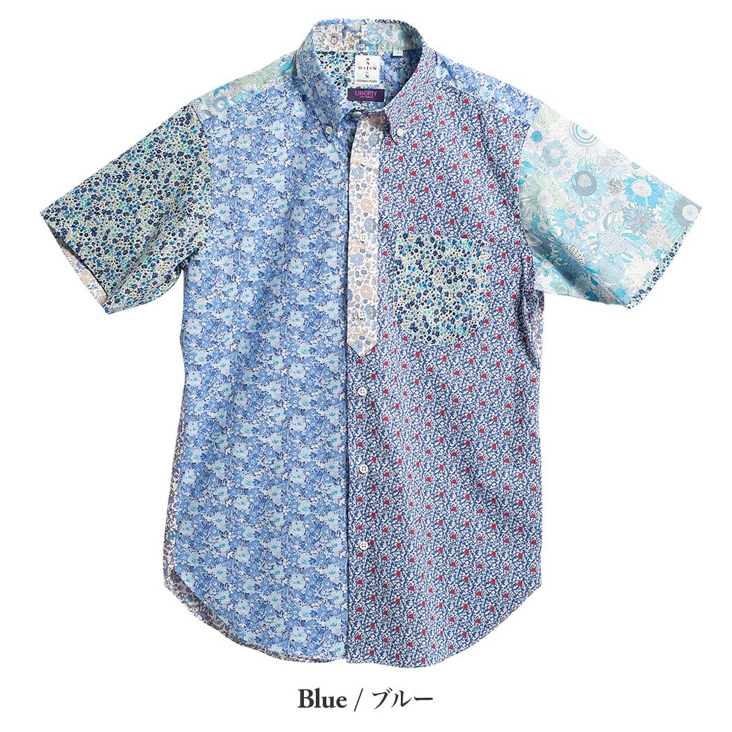 かりゆしウェア(沖縄版アロハシャツ) MAJUN - ナンディナペッパー(マルチプリント)