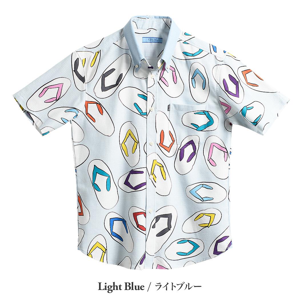 かりゆしウェア(沖縄版アロハシャツ) MAJUN - 島ぞうり