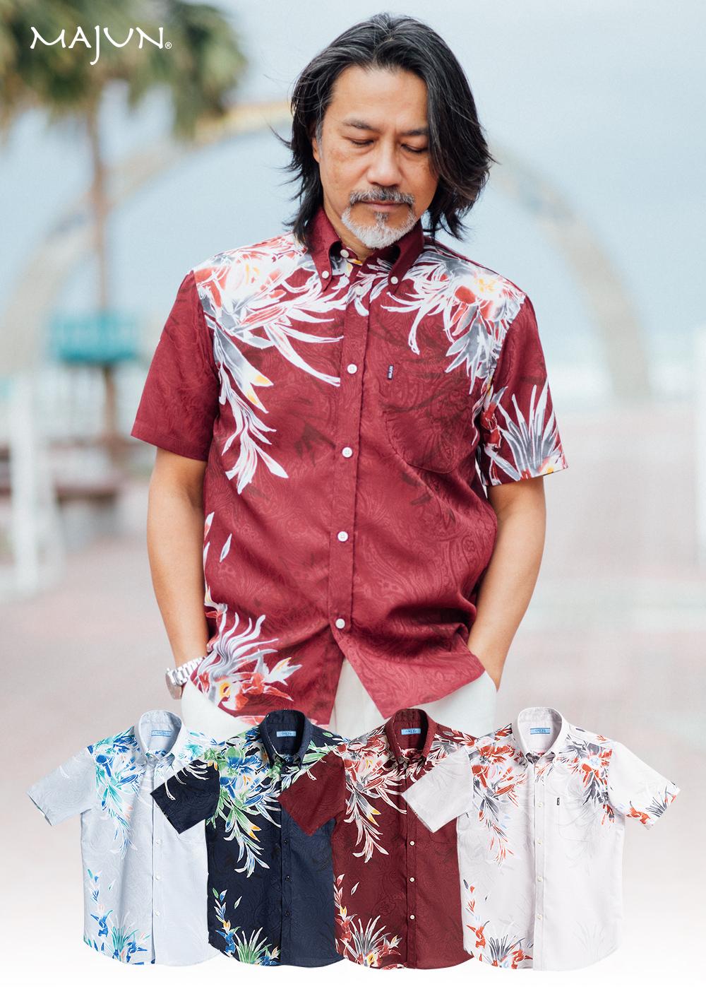 かりゆしウェア(沖縄版アロハシャツ) MAJUN - クラリティーブーケ