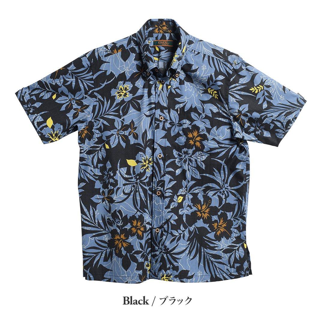 かりゆしウェア(沖縄版アロハシャツ) MAJUN - プラントピグメント