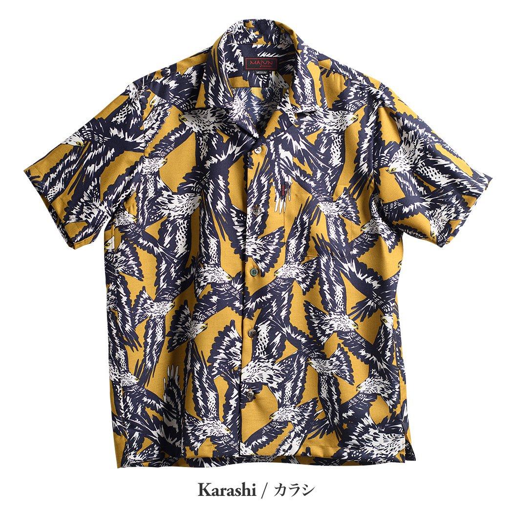 かりゆしウェア(沖縄版アロハシャツ) MAJUN - カンムリワシ