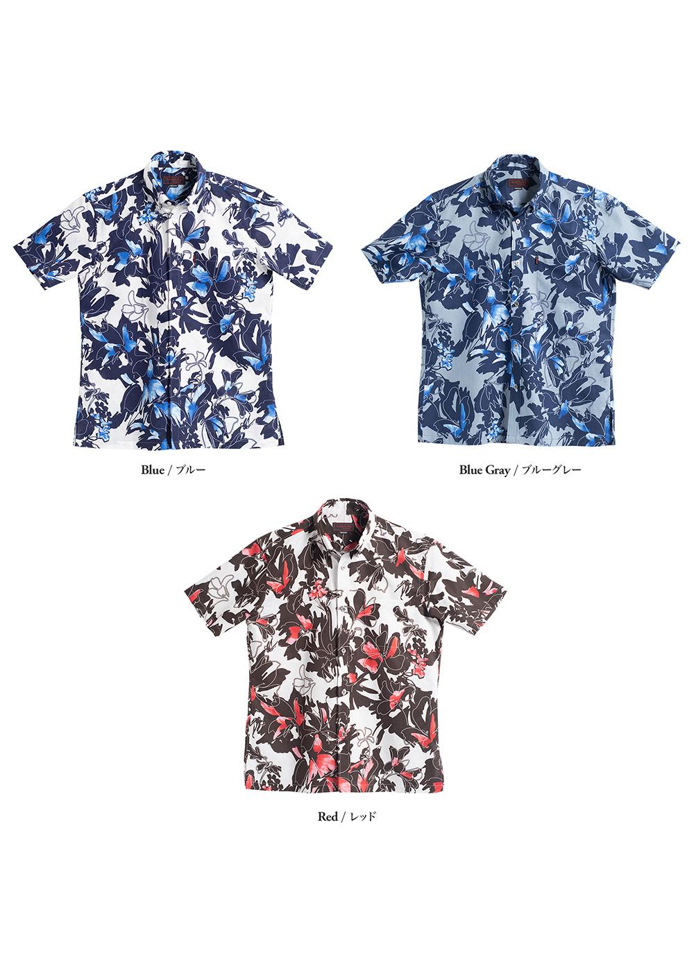 かりゆしウェア(沖縄版アロハシャツ) MAJUN - ベーシックバイオレット