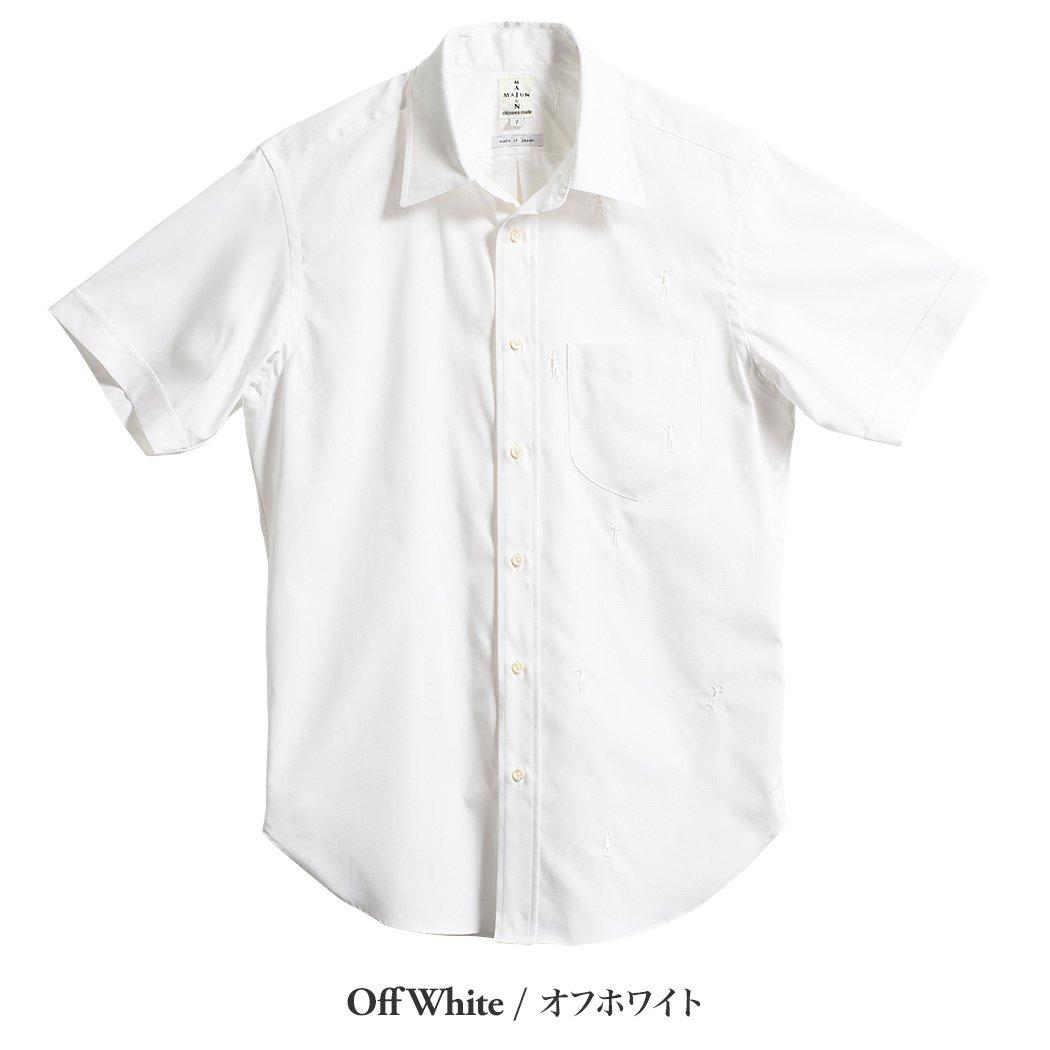 かりゆしウェア(沖縄版アロハシャツ) MAJUN - オックスカチャーシー