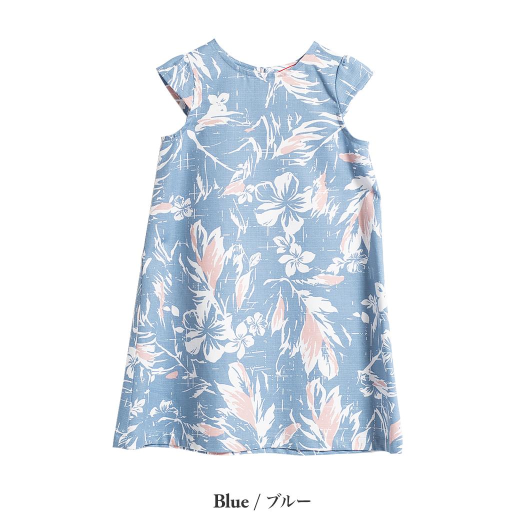 かりゆしウェア(沖縄版アロハシャツ) MAJUN - ミッドサマーブーケ(キッズワンピース)