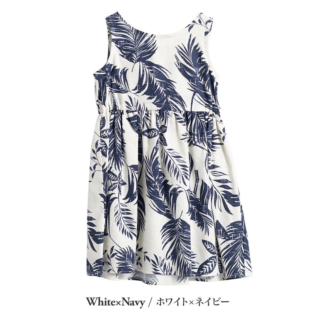 かりゆしウェア(沖縄版アロハシャツ) MAJUN - リーフクインテット(キッズワンピース)