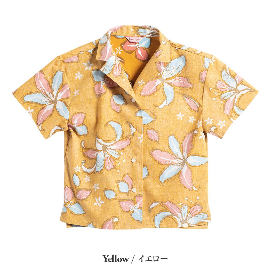 かりゆしウェア(沖縄版アロハシャツ) MAJUN - ペイントフラワー