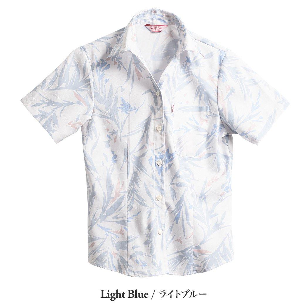 かりゆしウェア(沖縄版アロハシャツ) MAJUN - ラッセリアクラック