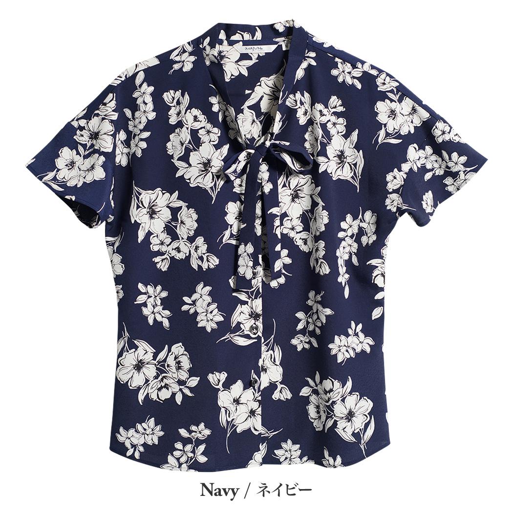 かりゆしウェア(沖縄版アロハシャツ) MAJUN - シンプルプラント