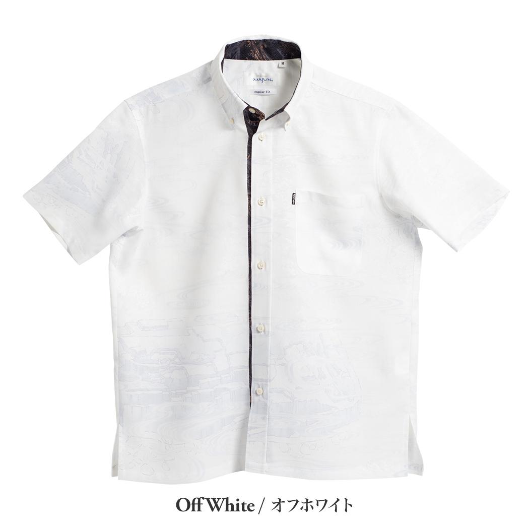 かりゆしウェア(沖縄版アロハシャツ) MAJUN - 琉球海底地形