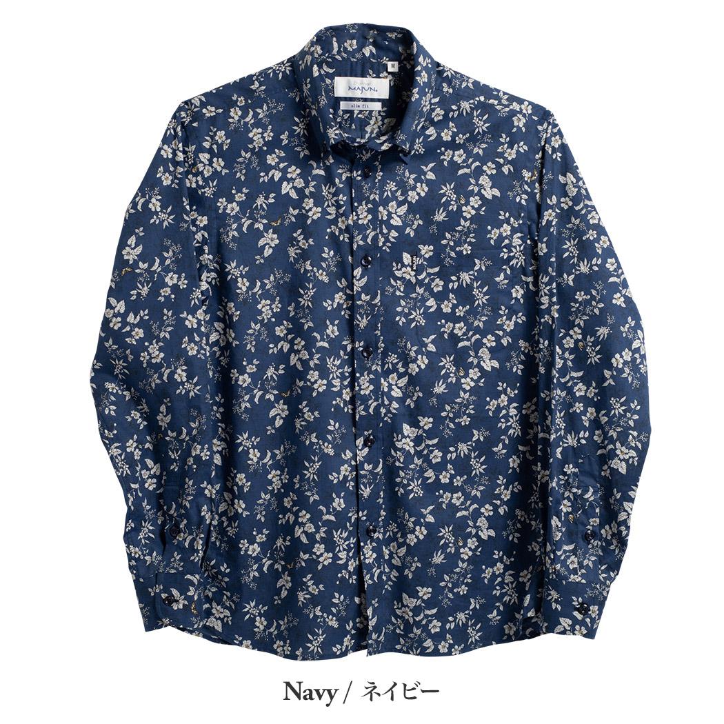 かりゆしウェア(沖縄版アロハシャツ) MAJUN - ナチュラルオーチャードL/S