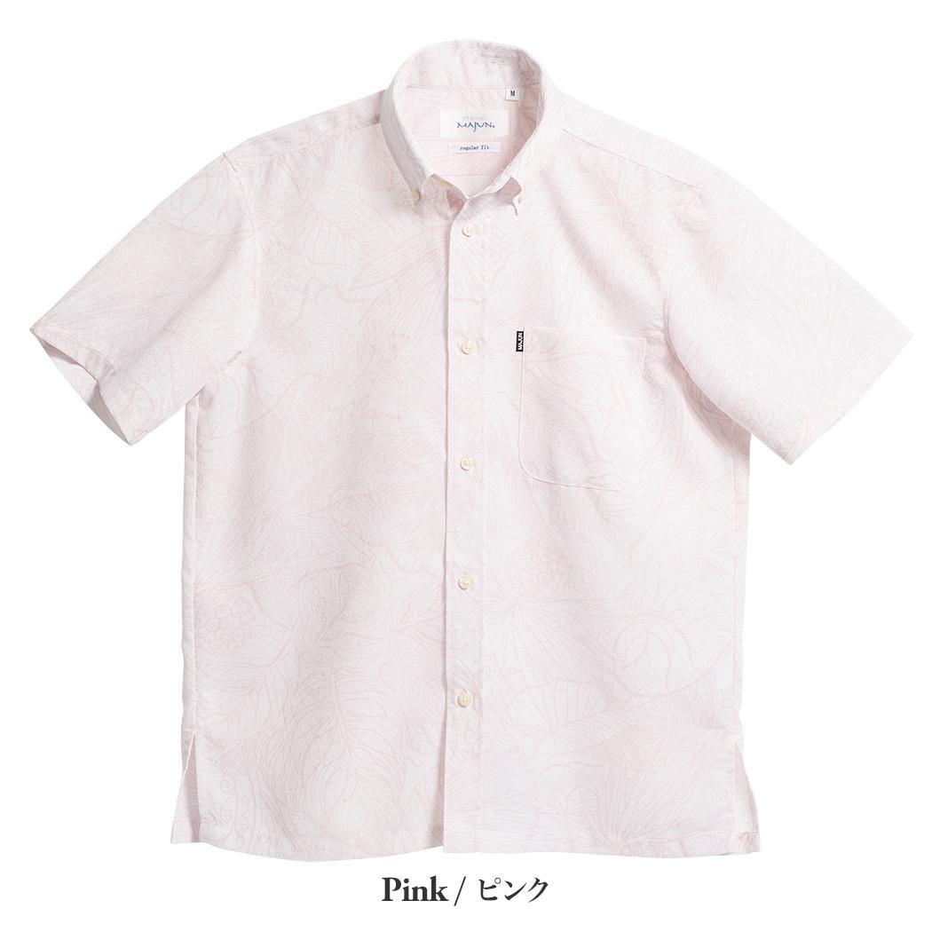 かりゆしウェア(沖縄版アロハシャツ) MAJUN - ストレンジリーヴズ