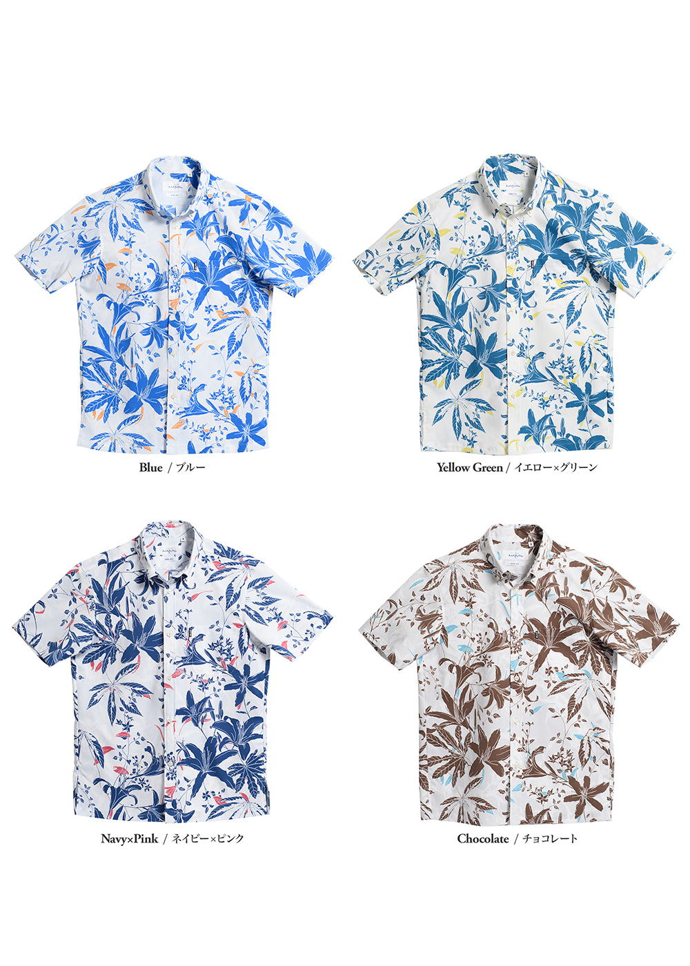 かりゆしウェア(沖縄版アロハシャツ) MAJUN - フローラルフリー