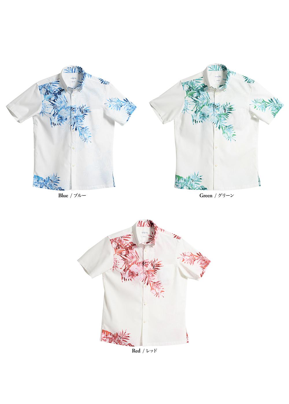 かりゆしウェア(沖縄版アロハシャツ) MAJUN - リフレクションリーフ