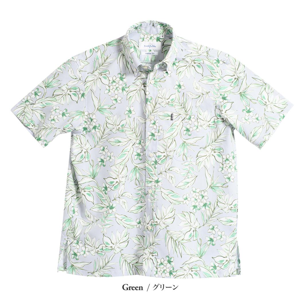 かりゆしウェア(沖縄版アロハシャツ) MAJUN - ルーシッドサマー