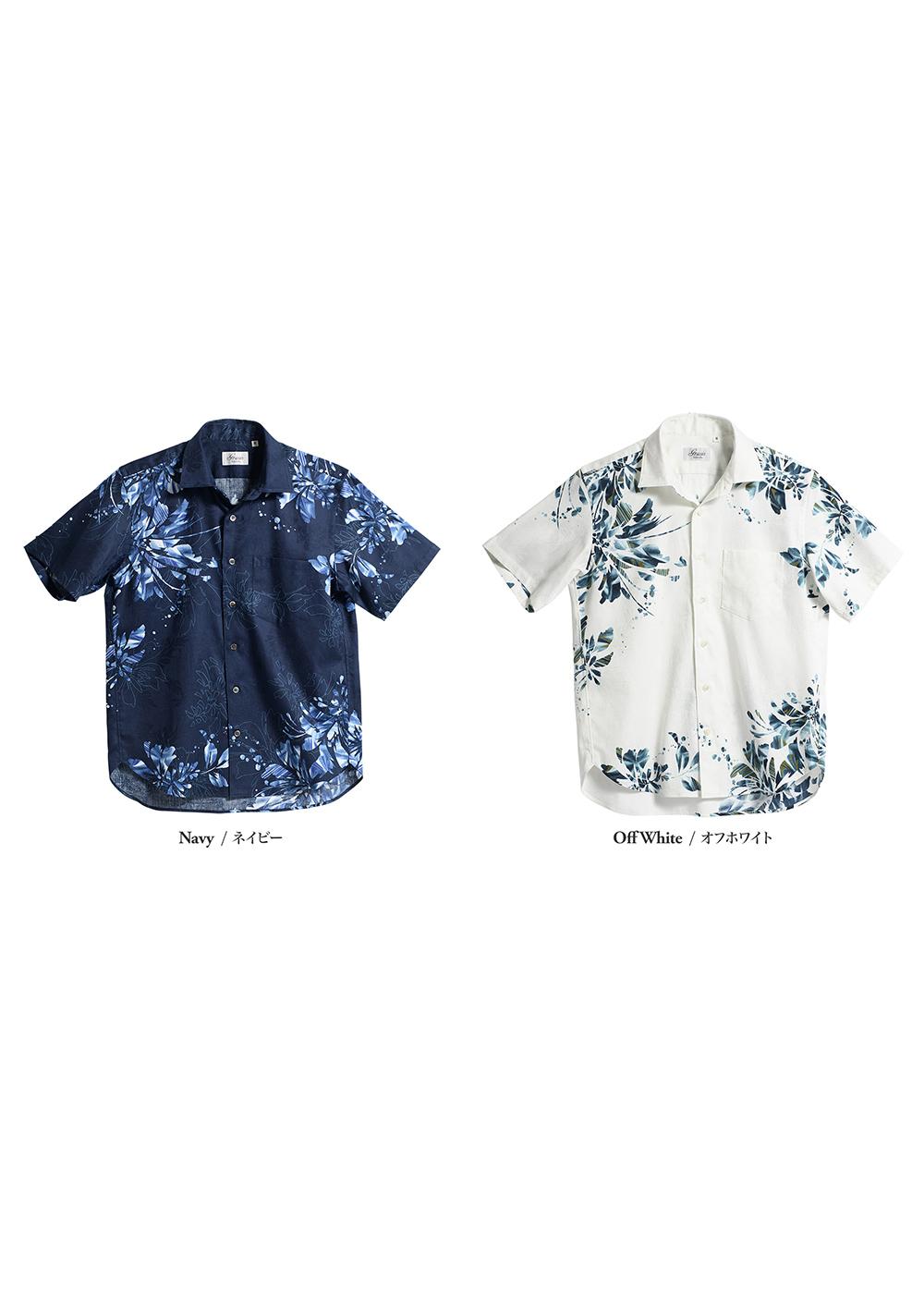 かりゆしウェア(沖縄版アロハシャツ) MAJUN - デイゴライト
