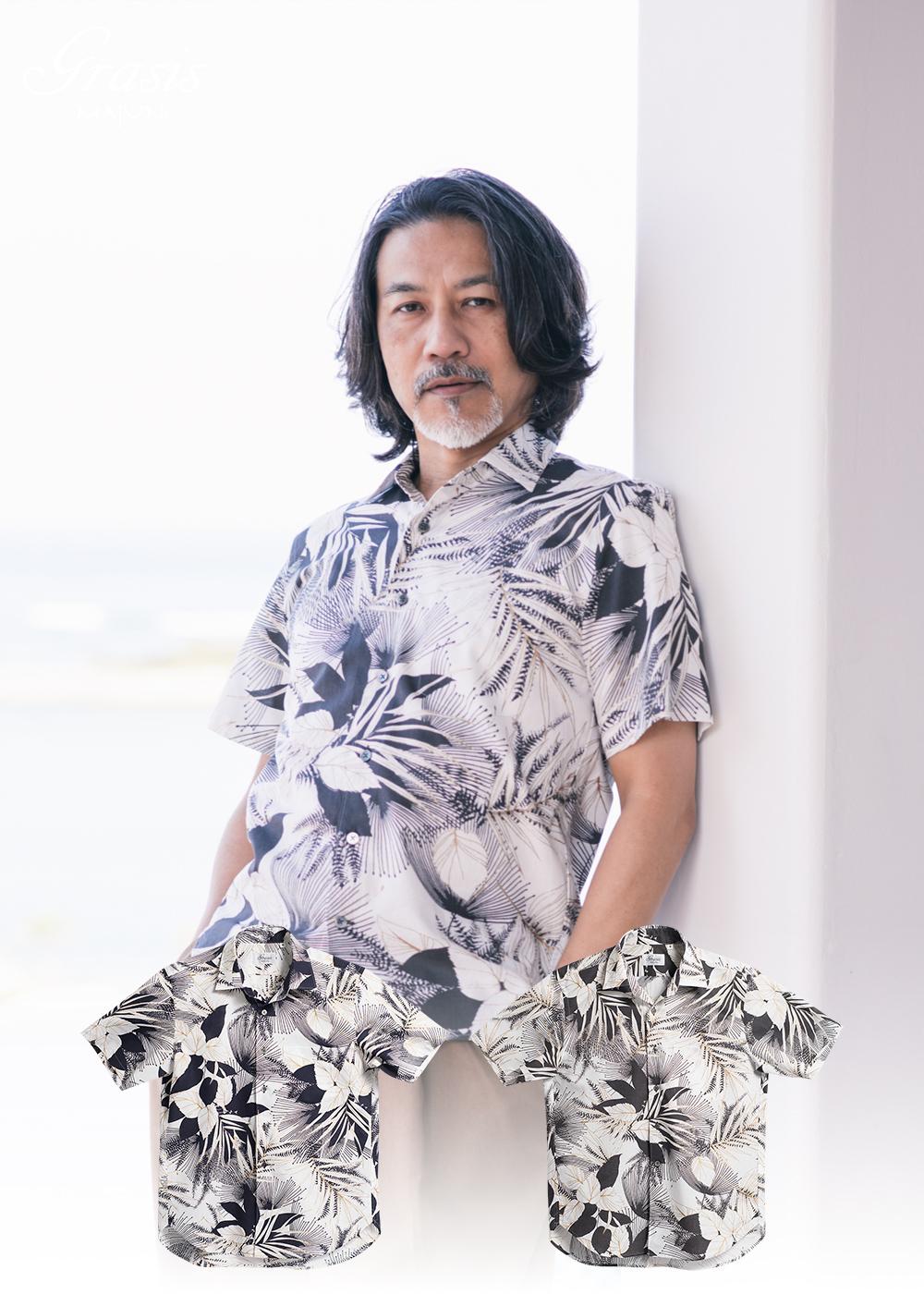かりゆしウェア(沖縄版アロハシャツ) MAJUN - リペアリアグラス