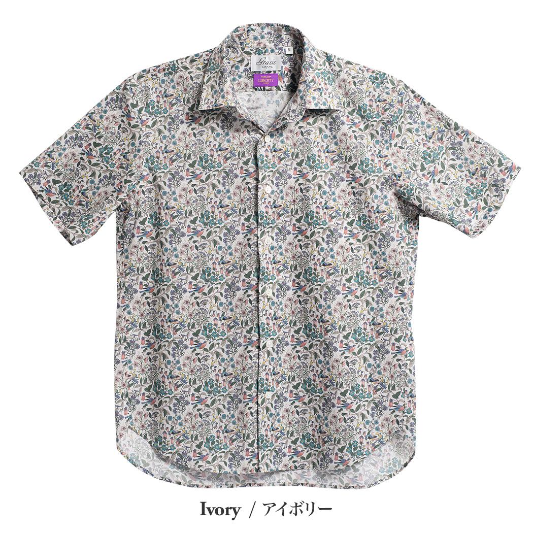 かりゆしウェア(沖縄版アロハシャツ) MAJUN - トロピカル・ケイツビー
