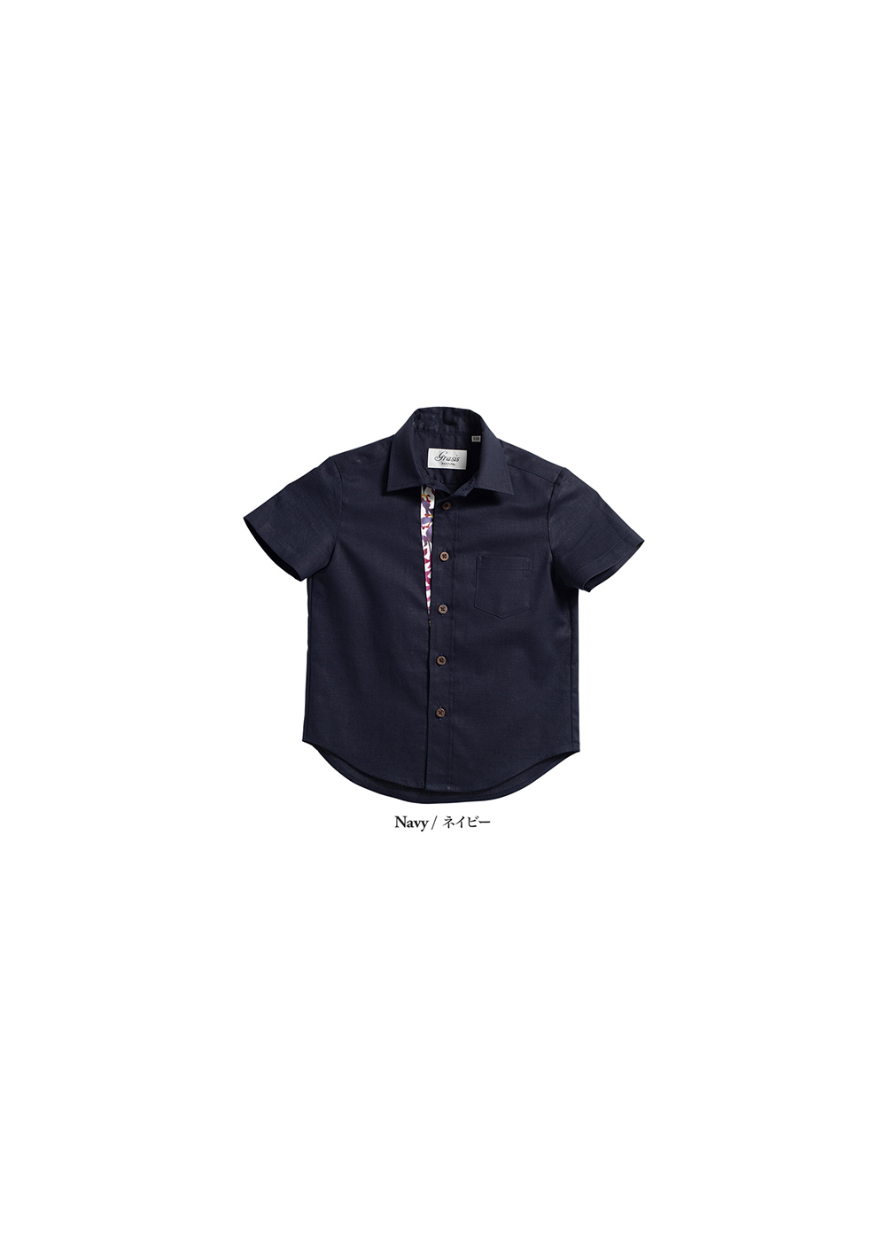 かりゆしウェア(沖縄版アロハシャツ) MAJUN - 琉球グローリア(キッズシャツ)
