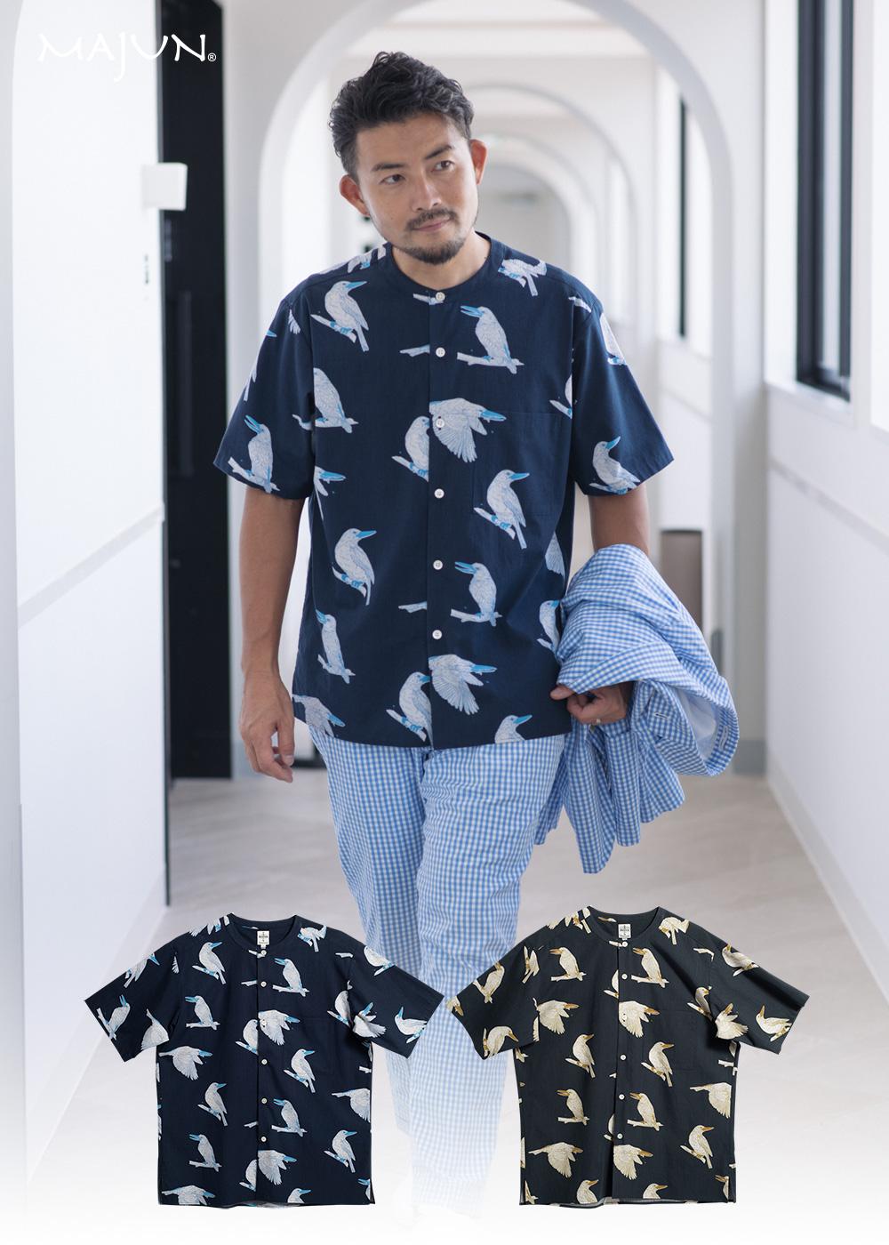 かりゆしウェア(沖縄版アロハシャツ) MAJUN - リュウキュウアカショウビン