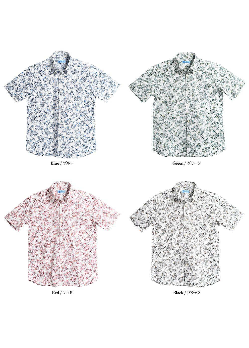 かりゆしウェア(沖縄版アロハシャツ) MAJUN - リーフパイン