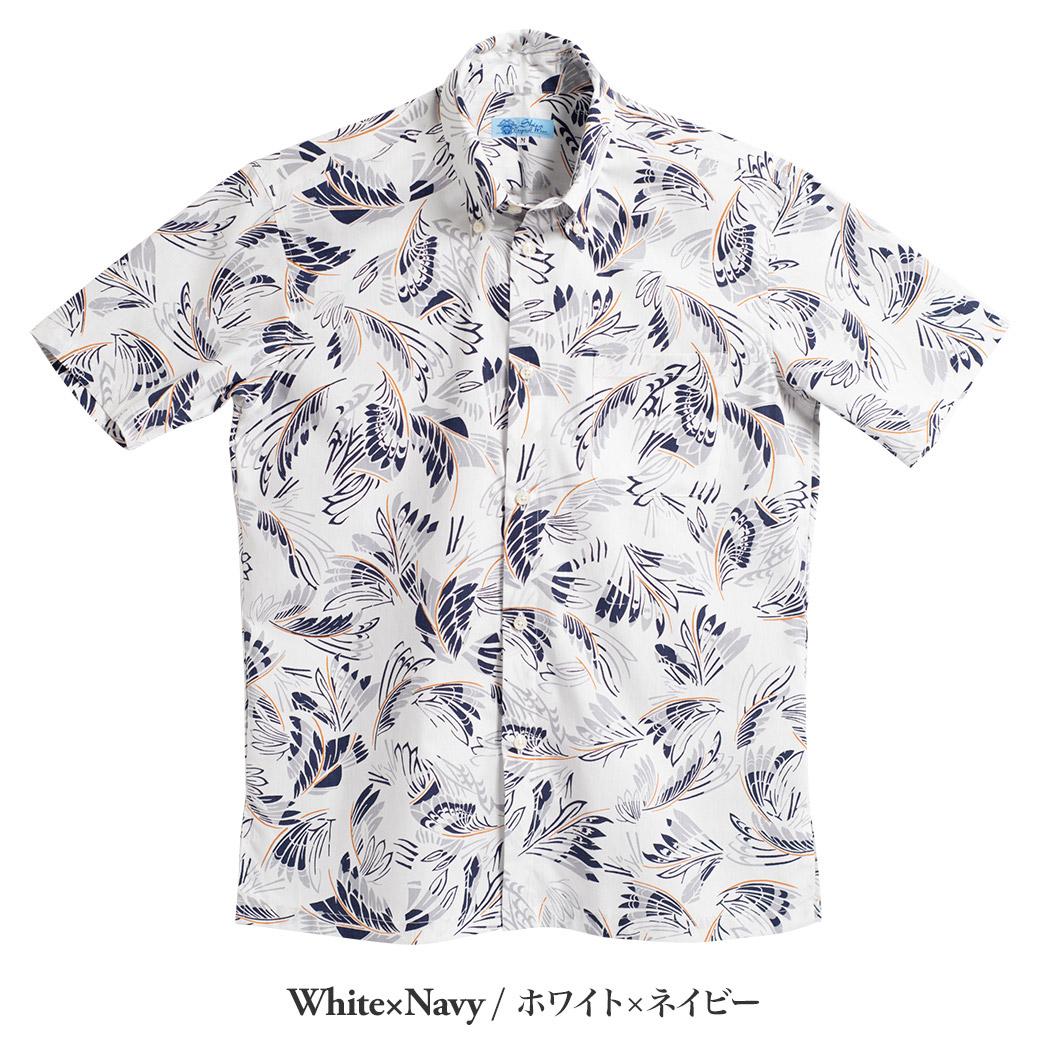 かりゆしウェア(沖縄版アロハシャツ) MAJUN - フェザーリーフ