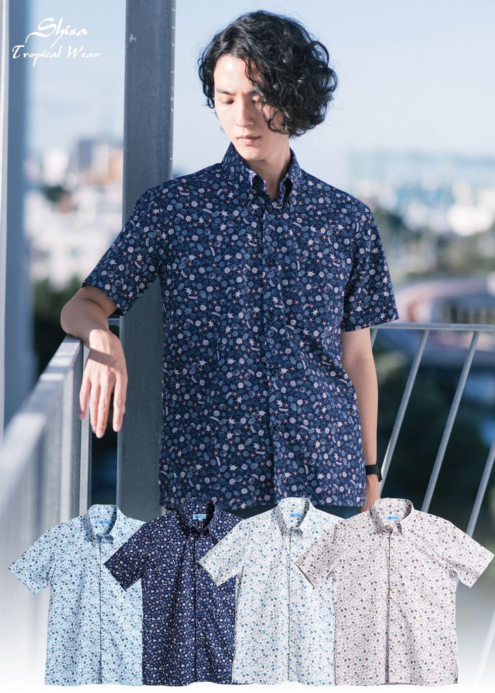 かりゆしウェア(沖縄版アロハシャツ) MAJUN - ギャラクシーマリン