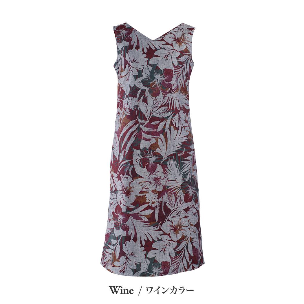 かりゆしウェア(沖縄版アロハシャツ) MAJUN - フロートブルーム(ワンピース)