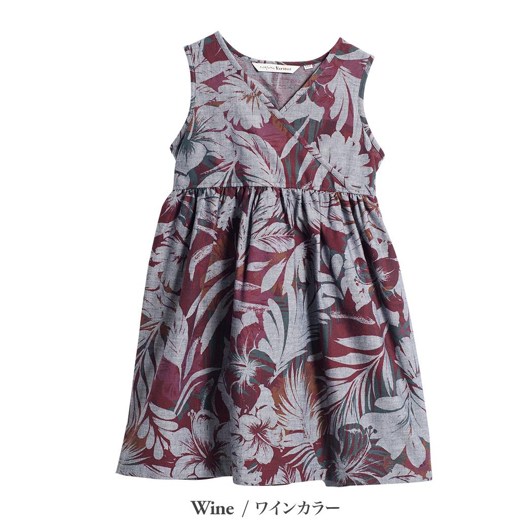かりゆしウェア(沖縄版アロハシャツ) MAJUN - フロートブルーム(キッズワンピース)