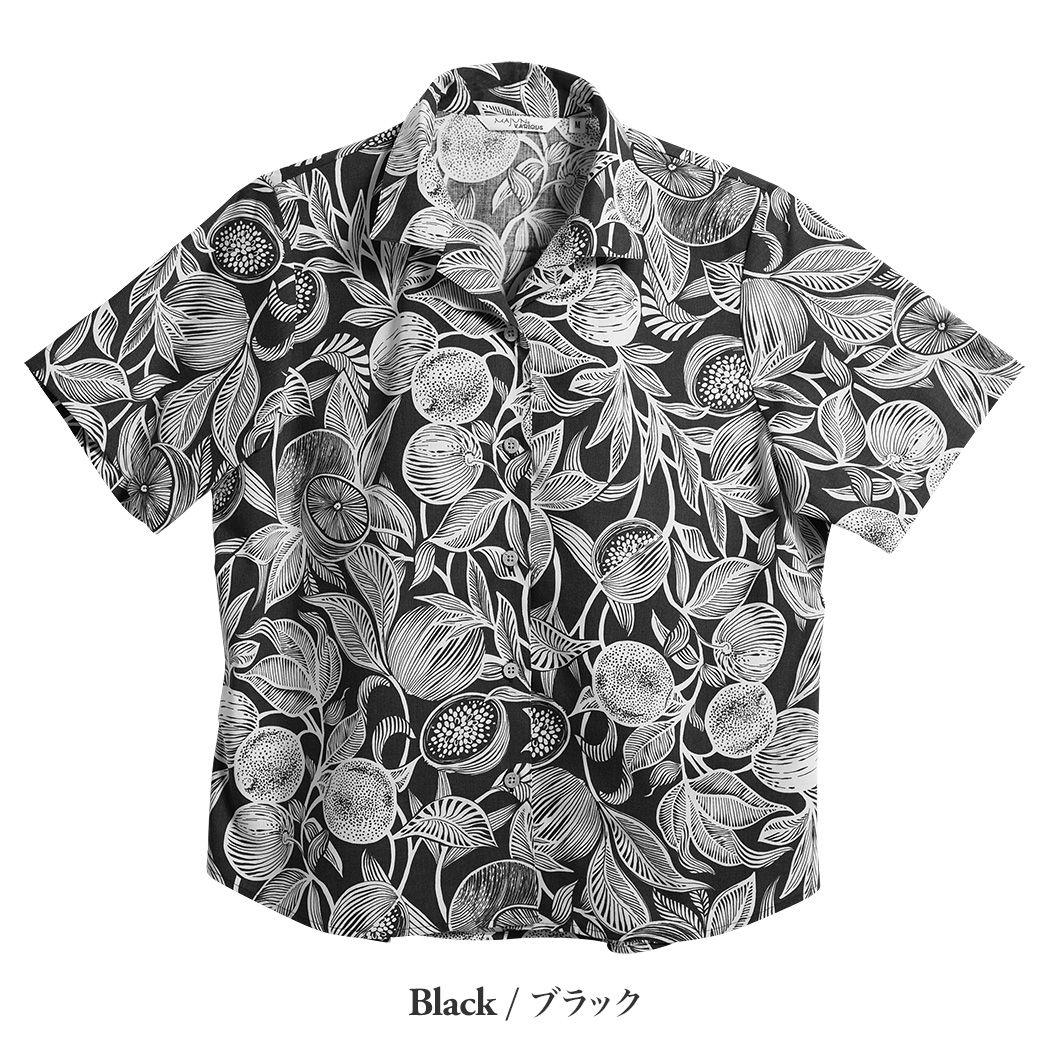 かりゆしウェア(沖縄版アロハシャツ) MAJUN - クラッシーフルーツ (レディース/開襟)