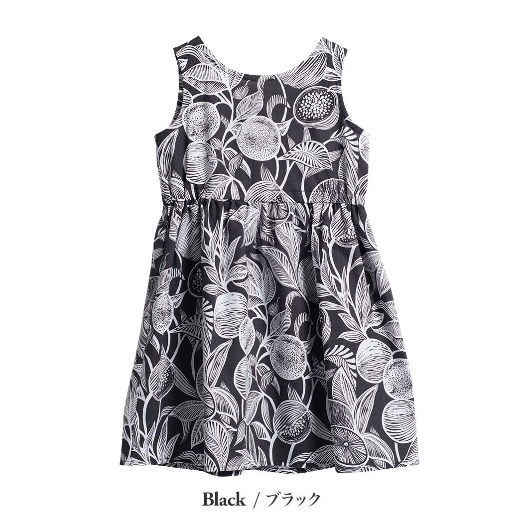 かりゆしウェア(沖縄版アロハシャツ) MAJUN - クラッシーフルーツ(キッズワンピース)