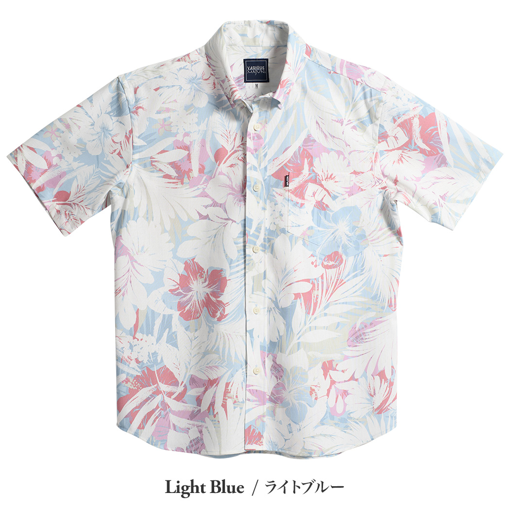 かりゆしウェア(沖縄版アロハシャツ) MAJUN - フロートブルーム