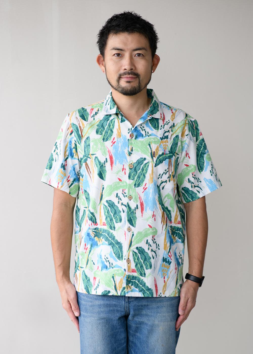 かりゆしウェア(沖縄版アロハシャツ) MAJUN - バナナリーフ