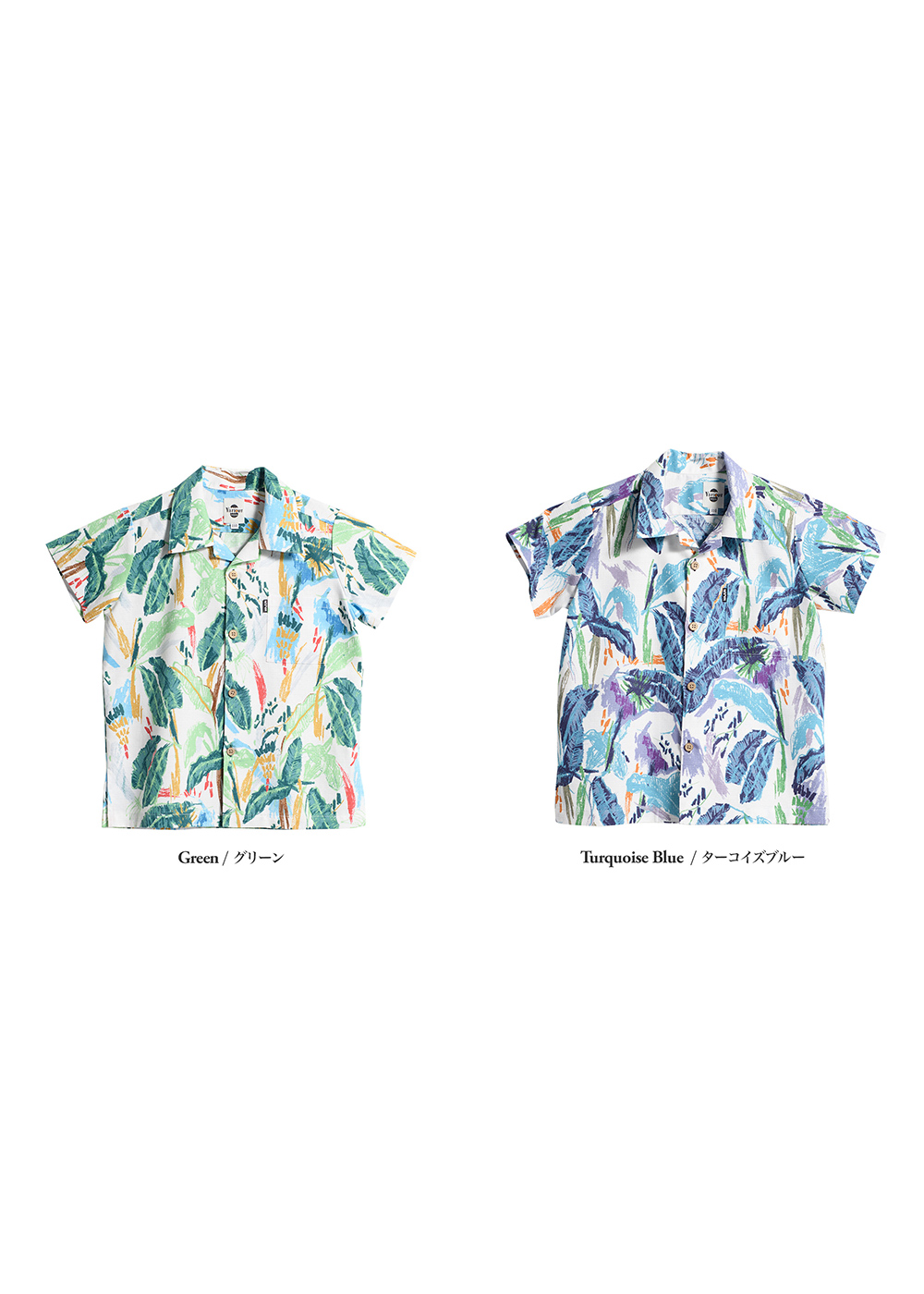 かりゆしウェア(沖縄版アロハシャツ) MAJUN - バナナリーフ(キッズシャツ)