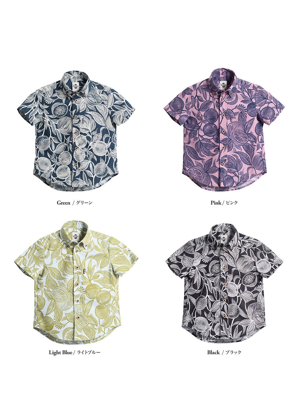 かりゆしウェア(沖縄版アロハシャツ) MAJUN - クラッシーフルーツ(キッズシャツ)