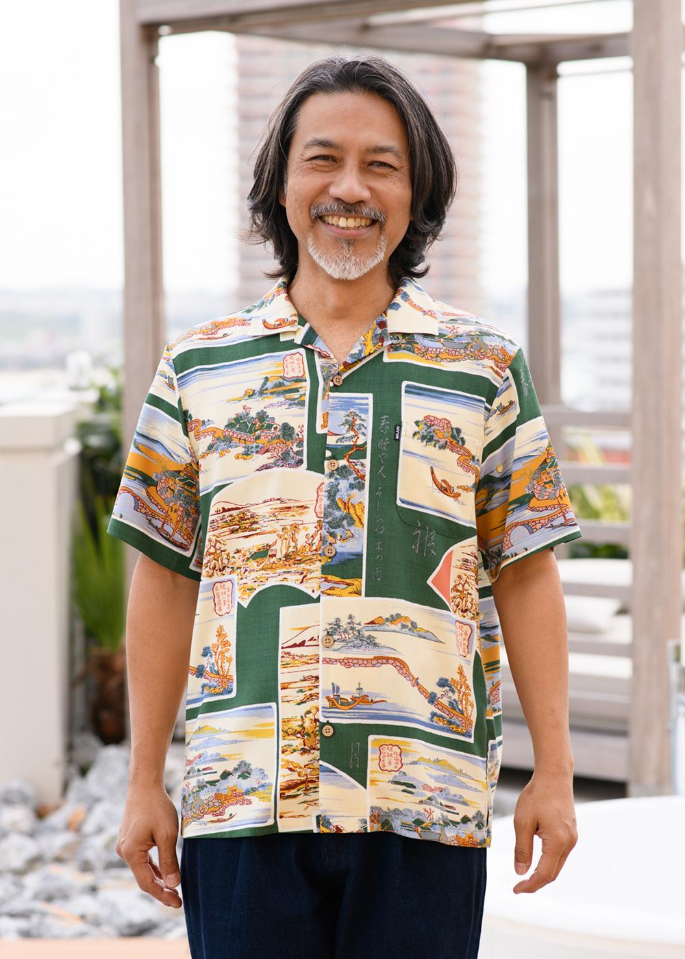 かりゆしウェア(沖縄版アロハシャツ) MAJUN - 琉球八景