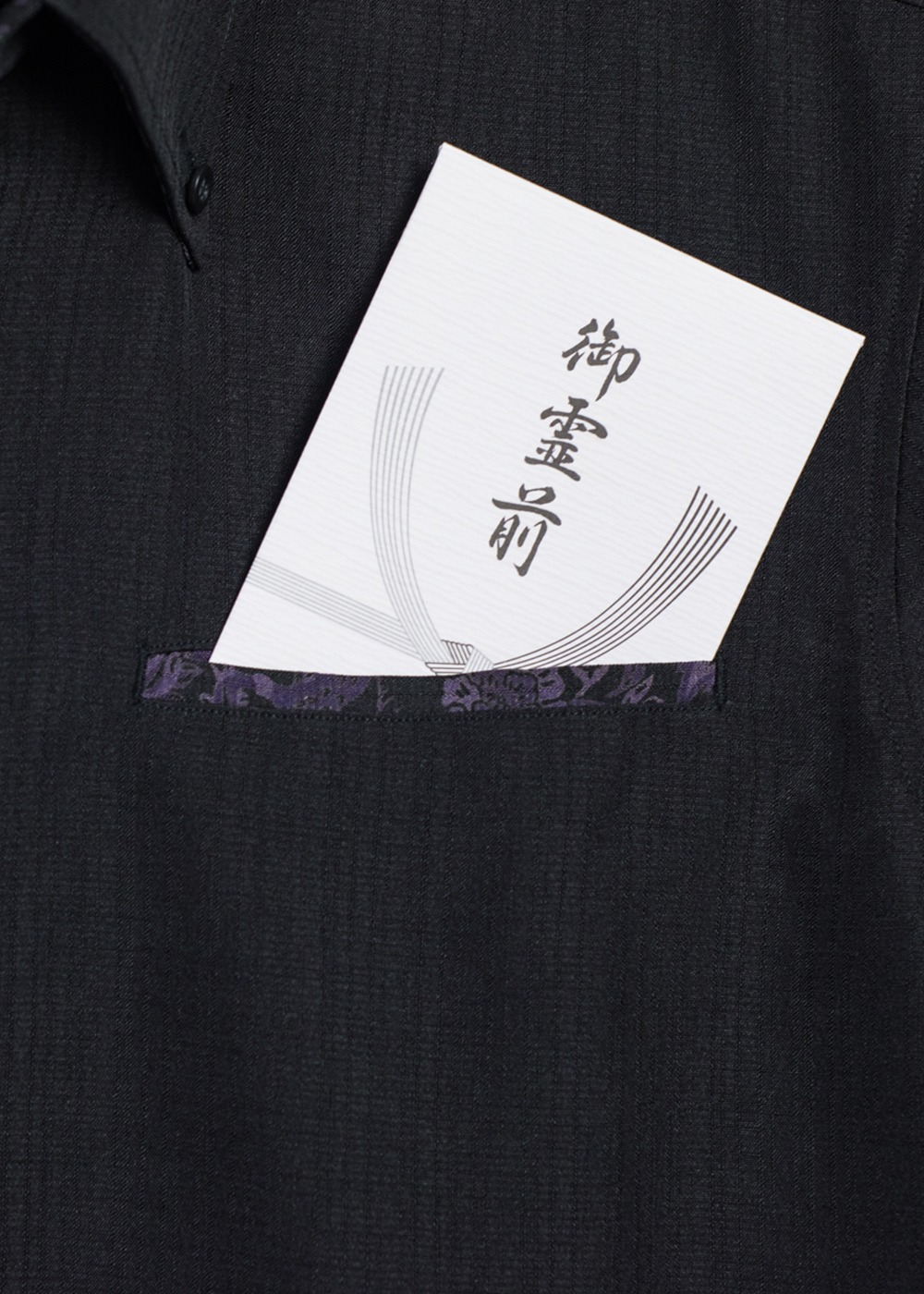 かりゆしウェア(沖縄版アロハシャツ) MAJUN - 黒輝鳳凰(スリムBD)