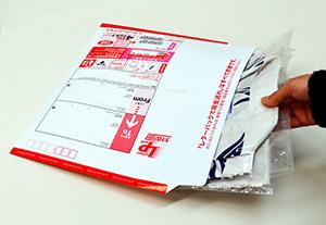 同封のレターパックに商品を半分に折り曲げて封をして頂き、郵便ポストへの投函、もしくは最寄りの郵便局でのご返送をお願いしております。